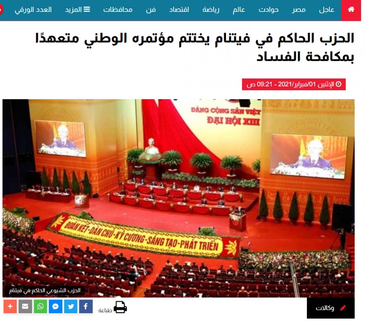 """Bài viết trên báo """"Hiến pháp"""" với tiêu đề """"Đảng Cộng sản Việt Nam bế mạc Đại hội đại biểu toàn quốc với cam kết chống tham nhũng""""."""