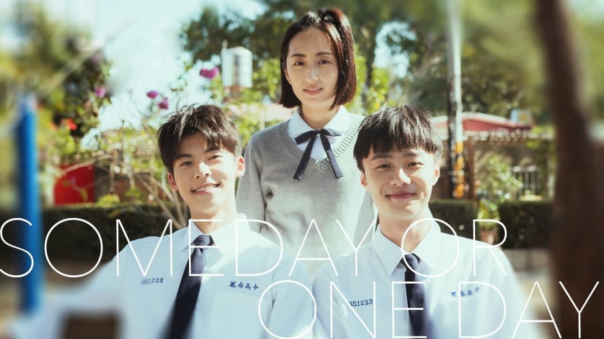 """Thông tin Hàn Quốc remake bộ phim ăn khách """"Muốn gặp anh"""" khiến người hâm mộ thích thú."""