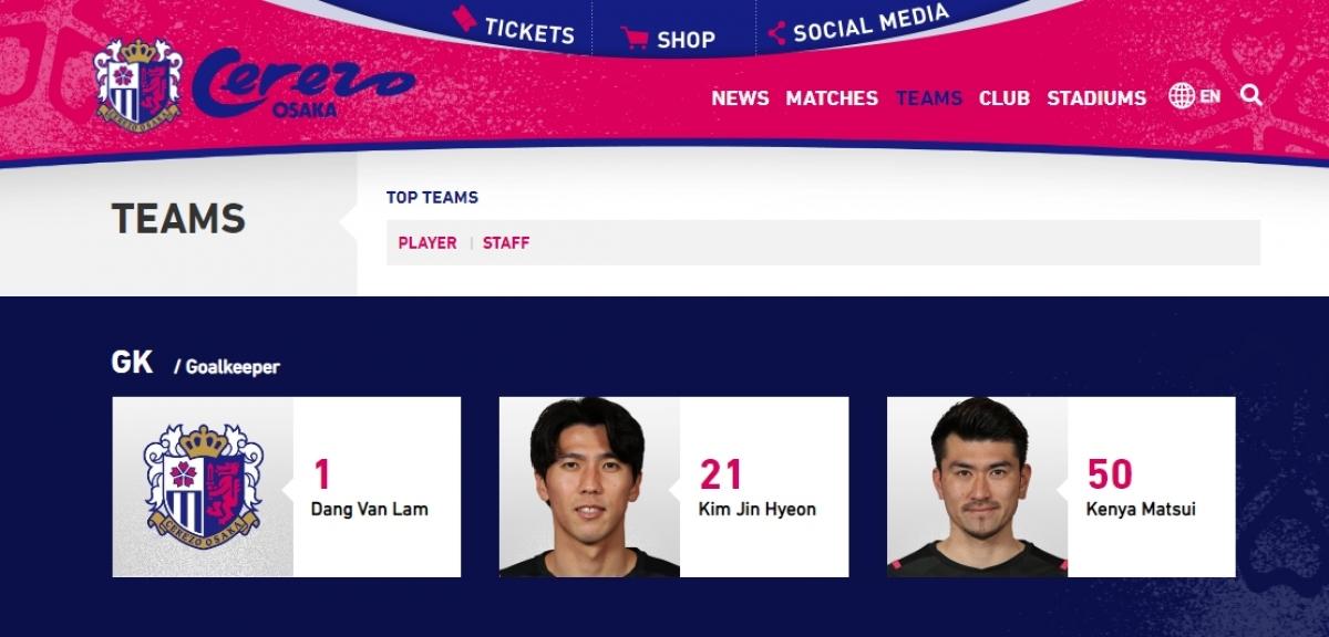 Văn Lâm là một trong ba thủ môn được đăng ký thi đấu ở mùa giải mới.