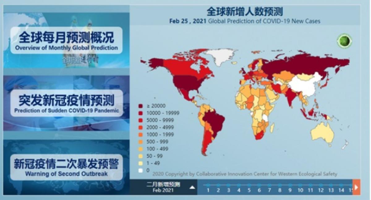 Giao diện hệ thống dự báo dịch Covid-19 của Trung Quốc.