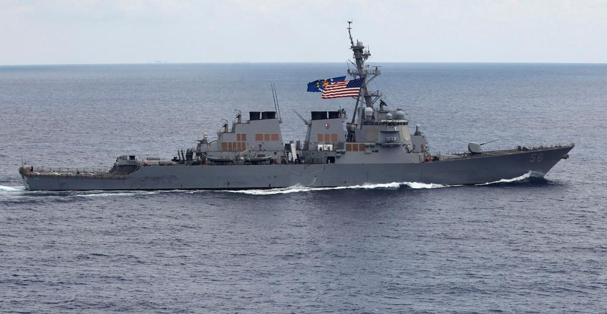 Ttàu khu trục USS John S. McCain. Ảnh: New York Times
