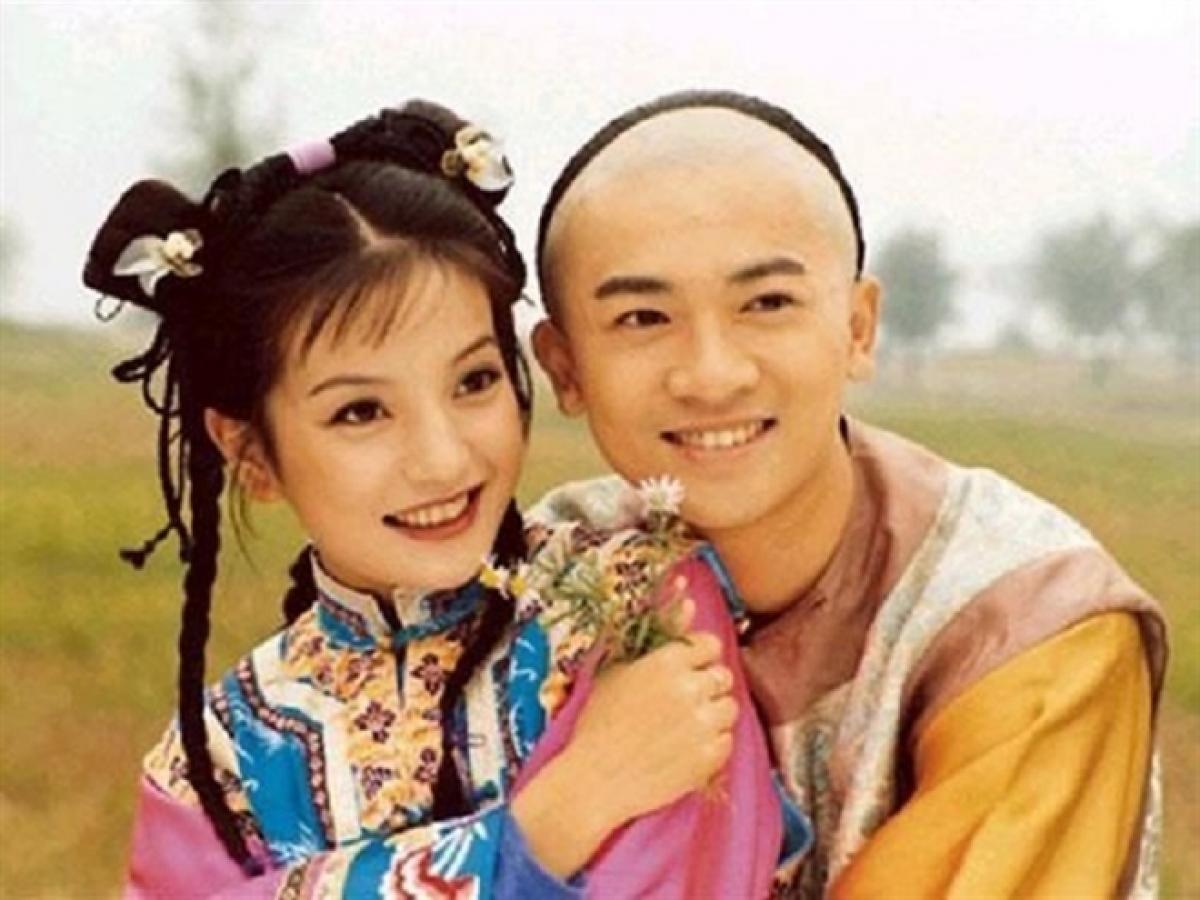 Triệu Vy và Tô Hữu Bằng