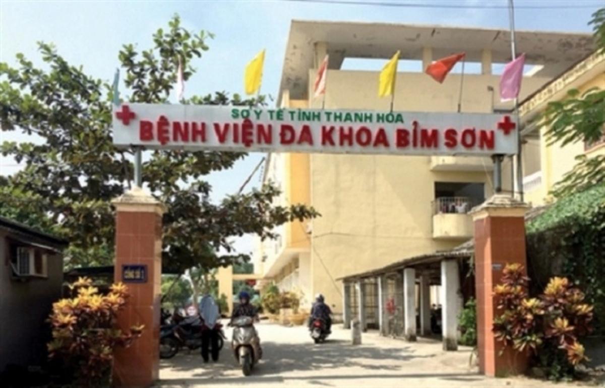Bệnh viện Đa khoa thị xã Bỉm Sơn – nơi nam bệnh nhân M. chết khi điều trị bệnh.