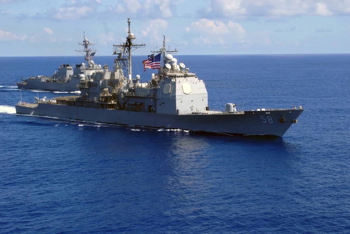 Tàu khu trục USS Philippine Sea. Ảnh: Hải quân Mỹ