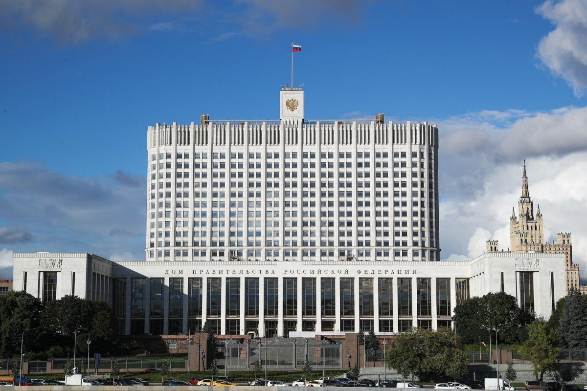Toà nhà chính phủ liên bang Nga (Ảnh: Tass)
