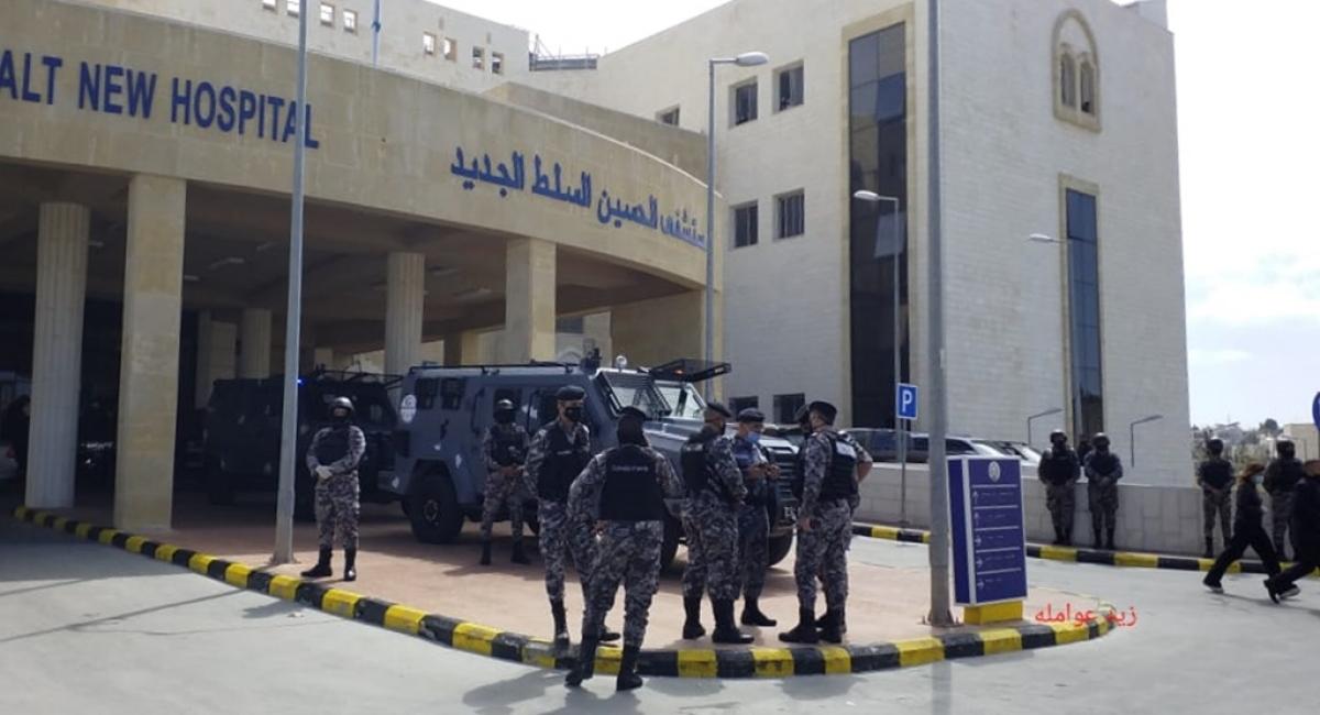 Bệnh viên Al-Salt nơi xảy ra sự cố nghiêm trọng. Ảnh: AlGhad