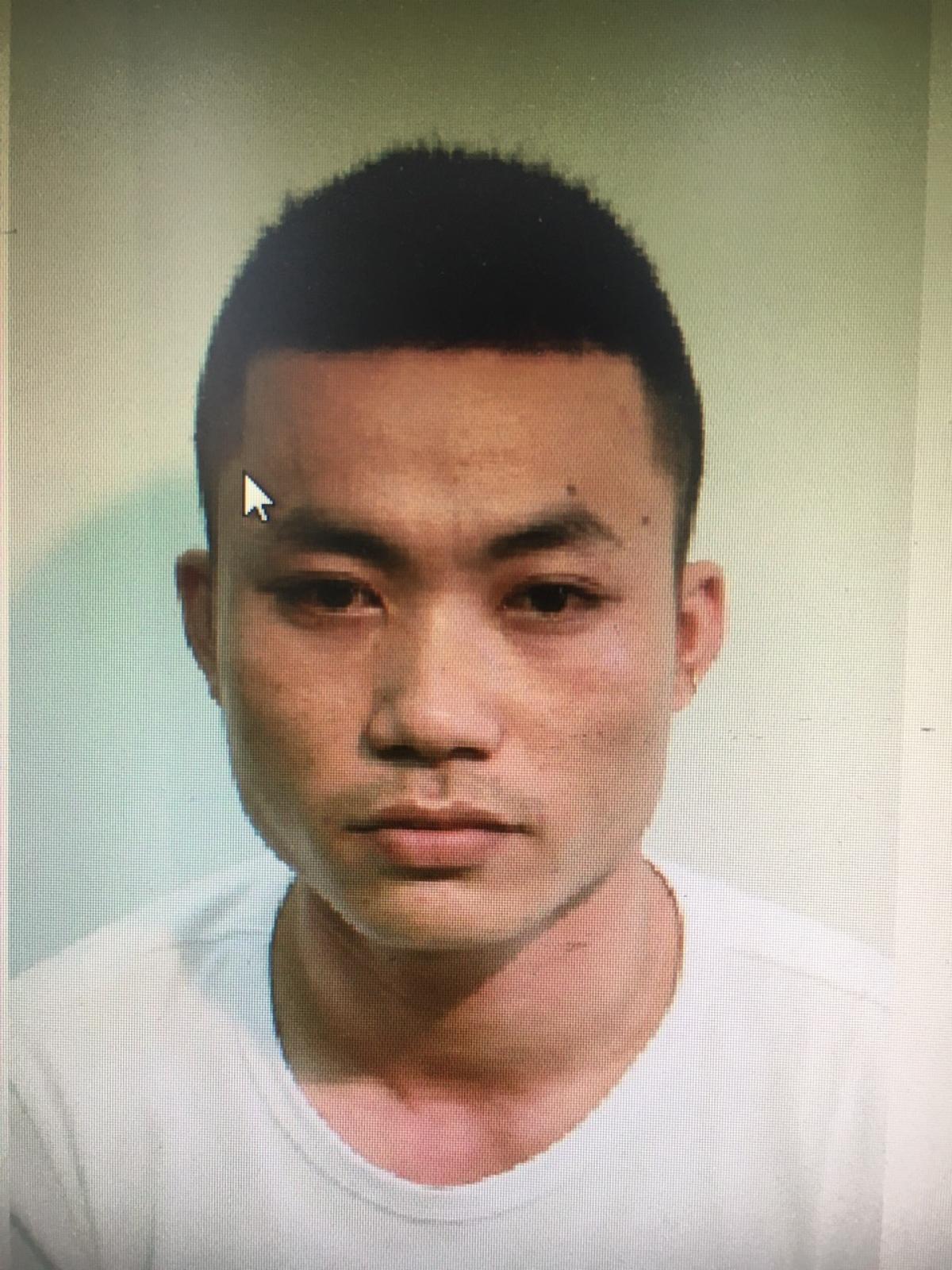 Đối tượng Lưu Toàn Thắngbị truy nã về tội mua bán trái phép chất ma túy.