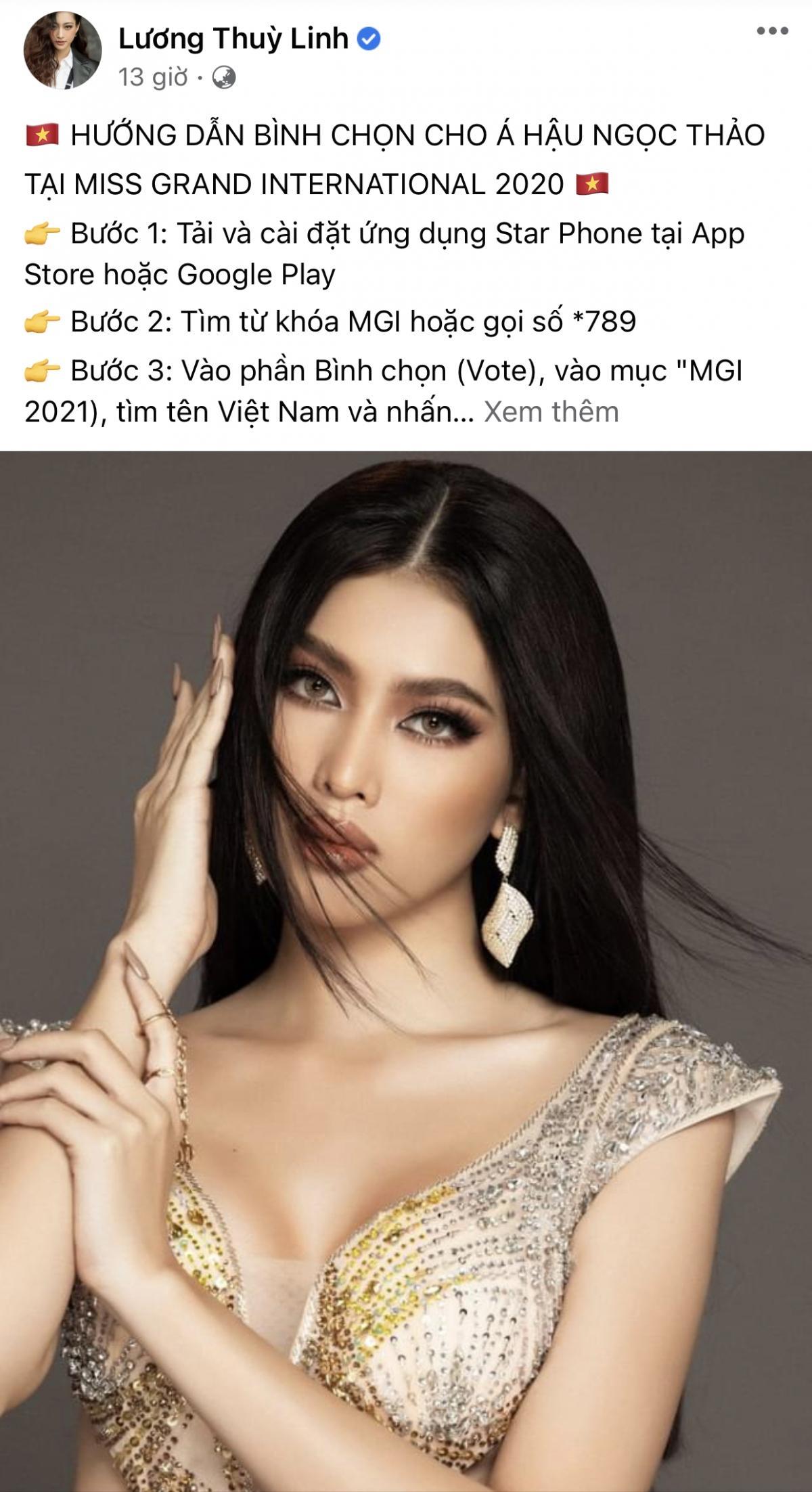 Hoa hậu Lương Thuỳ Linh ủng hộ Á hậu Ngọc Thảo.