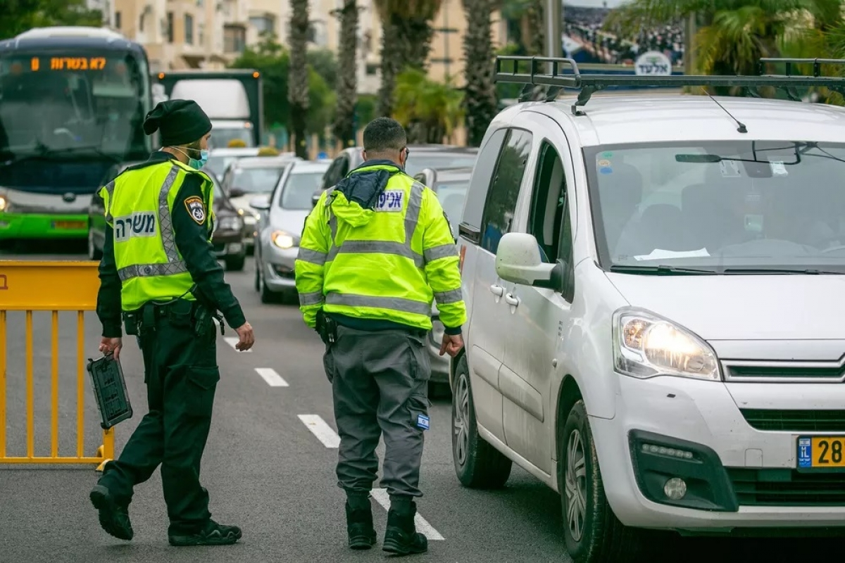Israel tăng cường an ninh trước bầu cử - Ảnh I24news.
