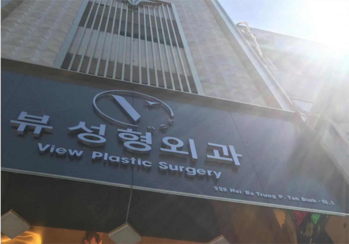 Cơ sở chui sắm bảng hiệu ghi chữ Hàn Quốc