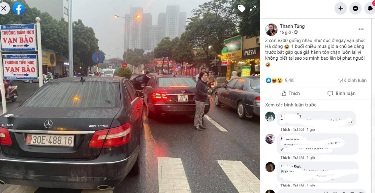 """Hình ảnh hai """"xế hộp"""" giống nhau như hai giọt nước trên đường phố Hà Nội."""