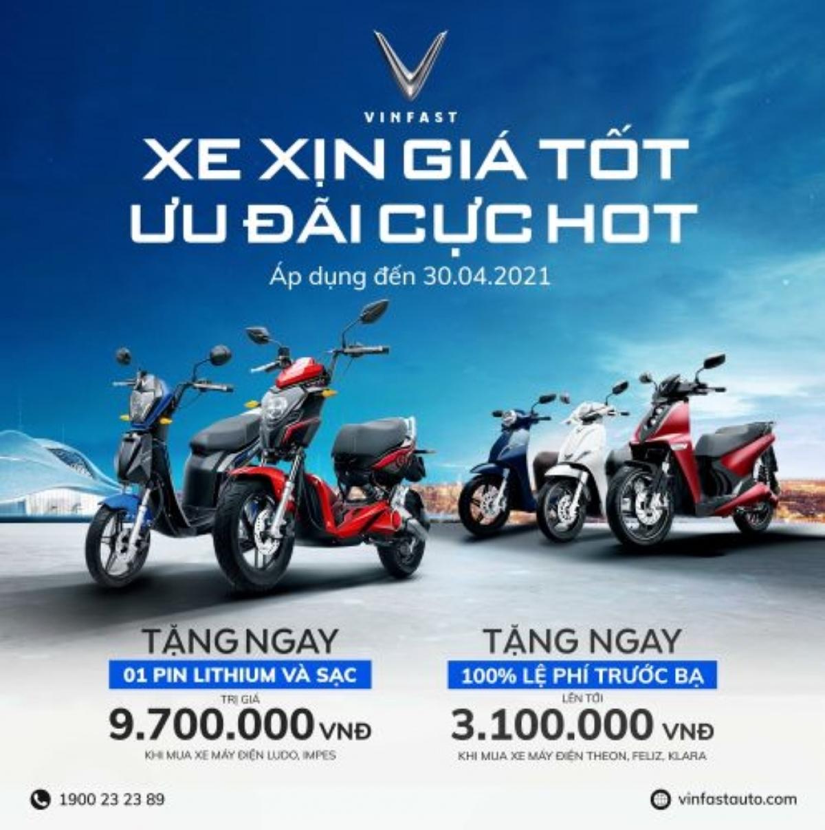 Chương trình ưu đãi siêu hấp dẫn của xe máy điện VinFast trong tháng 4.