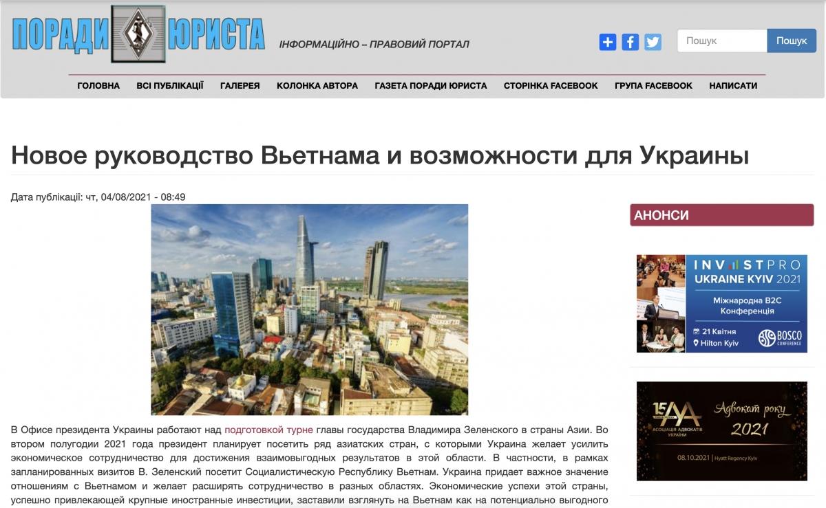 """Bài bình luận với tiêu đề """"Ban lãnh đạo mới của Việt Nam và cơ hội đối với Ukraine"""" trên trang Thông tin và pháp luật """"Porady"""". (Ảnh chụp màn hình)."""