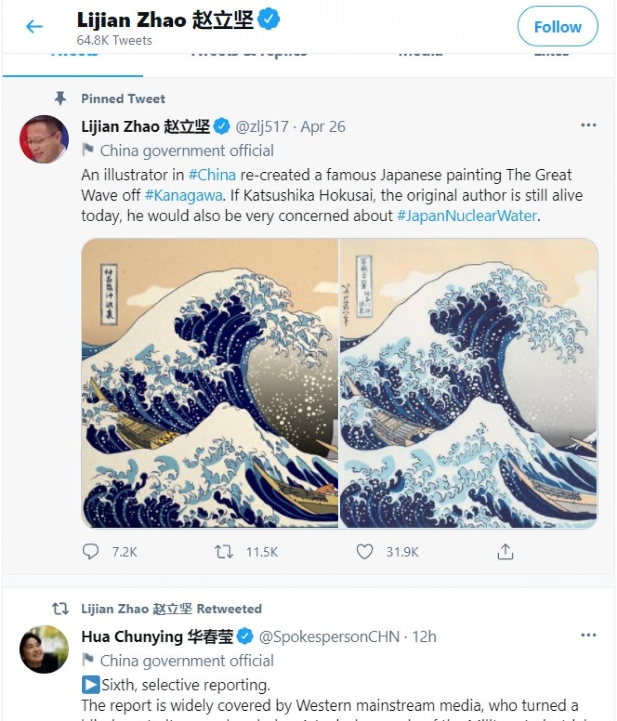 Trang Twitter của ông Triệu Lập Kiên.