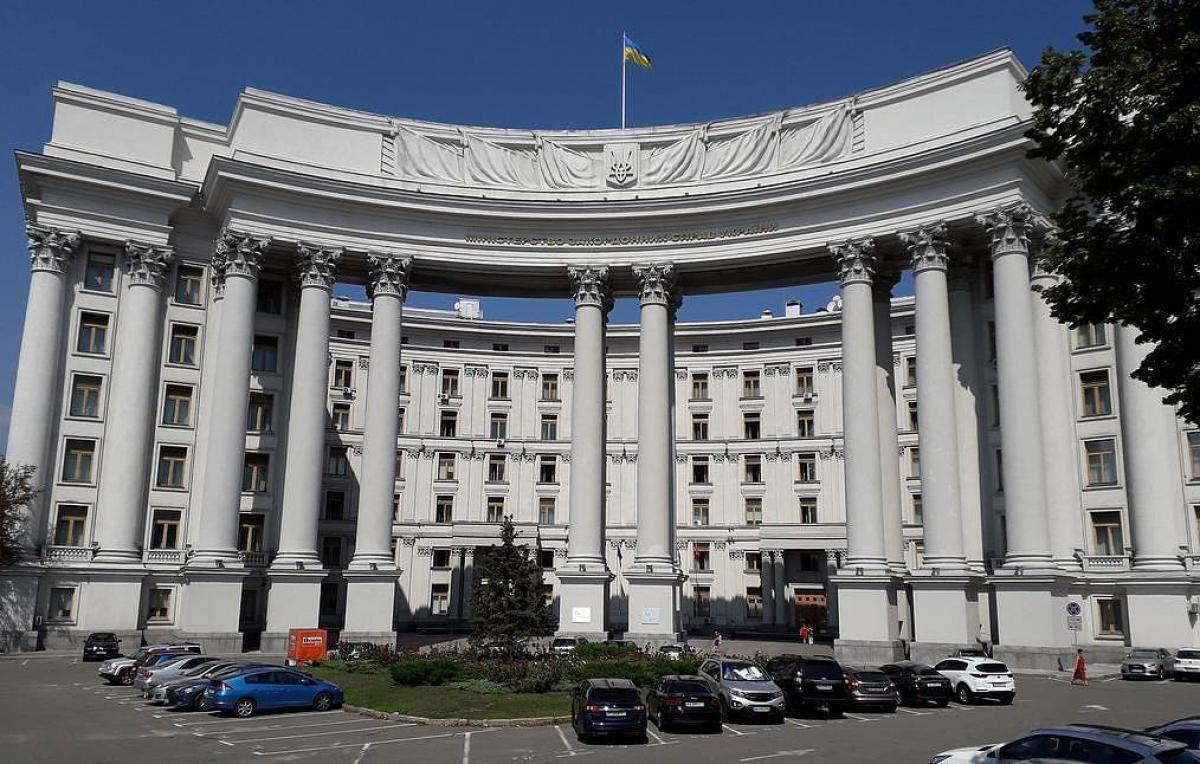 Đại sứ quán Ukraine. Ảnh: Tass