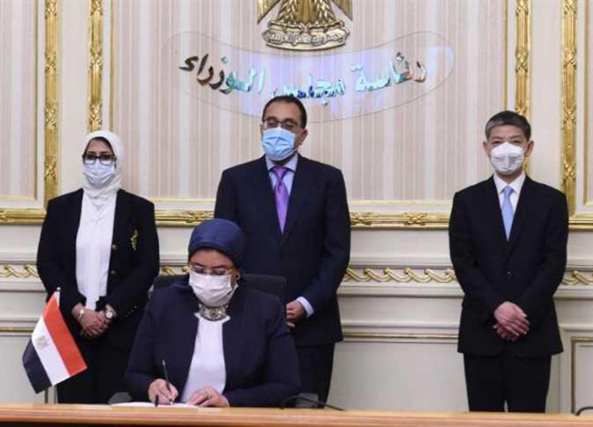 Ai Cập và Trung Quốc ký thỏa thuận hợp tác sản xuất vaccine. Ảnh : Almasryalyoum.