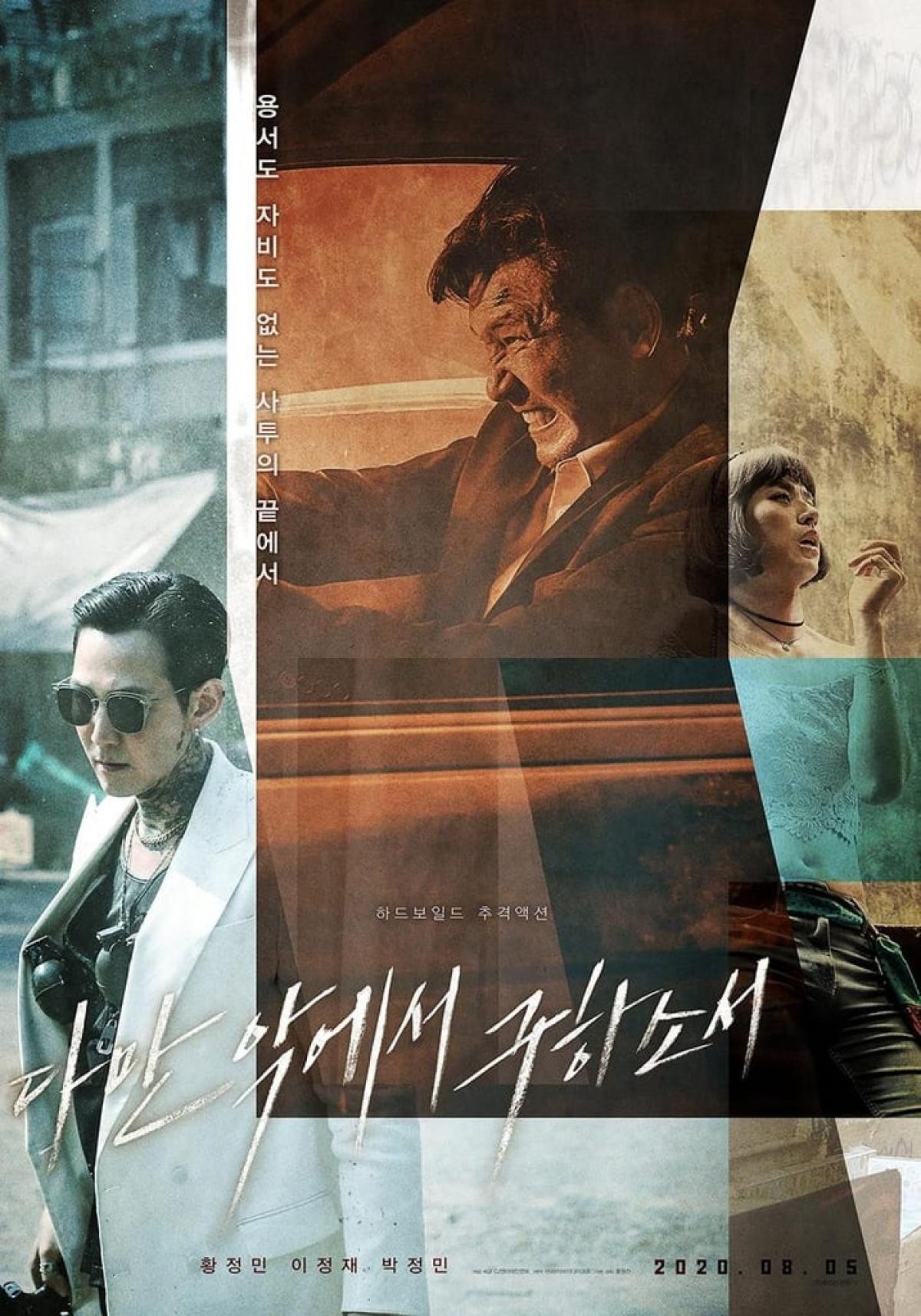 """""""Deliver us from evil"""" của Lee Jung Jae hứa hẹn là ứng cử viên sáng giá của hạng mục điện ảnh tại Baeksang năm nay."""
