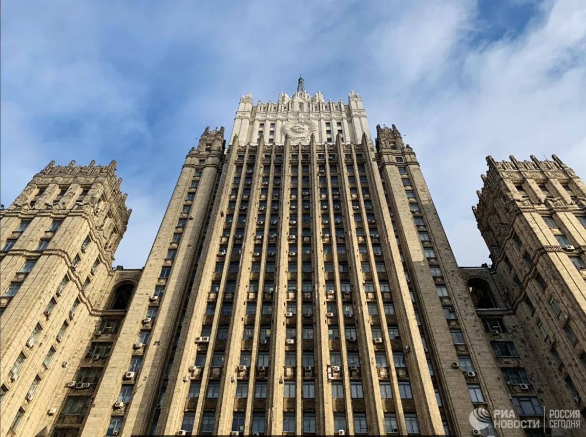 Trụ sở Bộ Ngoại giao Nga (Ảnh: Ria Novosti)