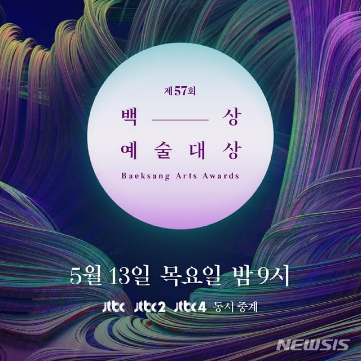 Ban tổ chức Giải thưởng Nghệ thuật Baeksang lần thứ 57 công bố các hạng mục đề cử của năm.