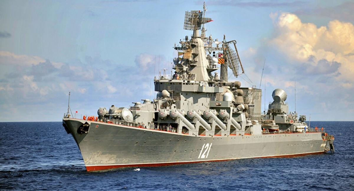 Tàu khu trục tên lửa dẫn đường thuộc Hạm đội Biển Đen của Nga. Ảnh: Sputnik