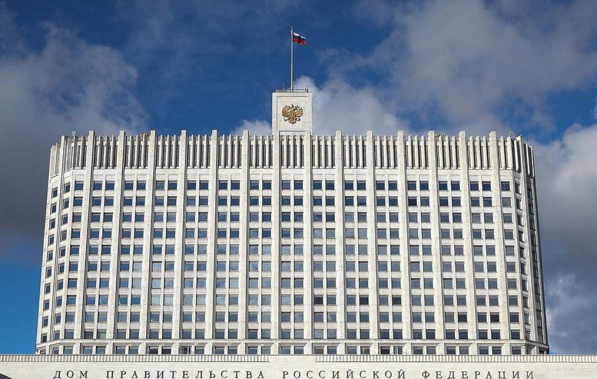 Tòa nhà Chính phủ Nga. Ảnh: Tass.