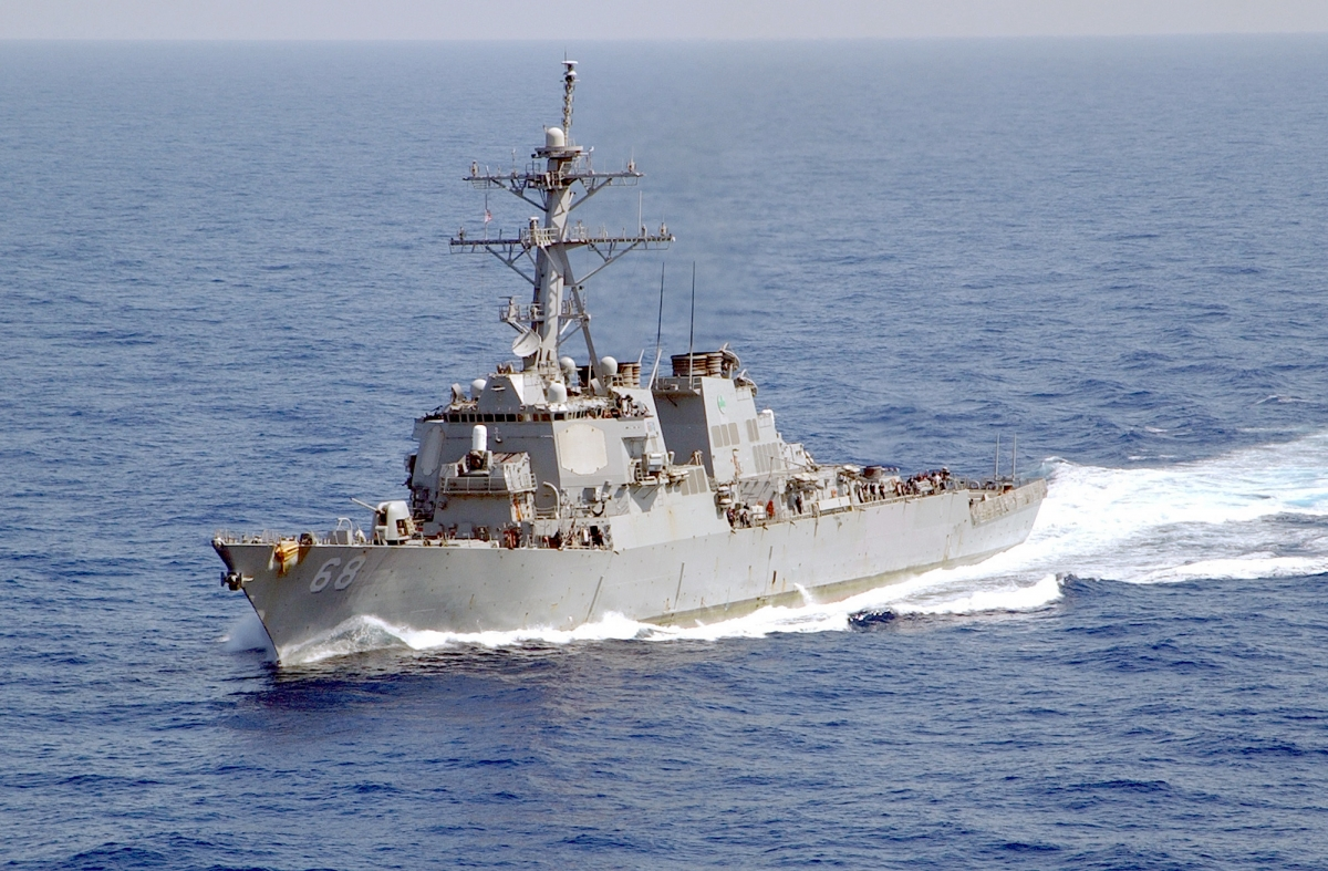 Tàu khu trục Mỹ USS The Sullivans. Ảnh: Wikipedia.