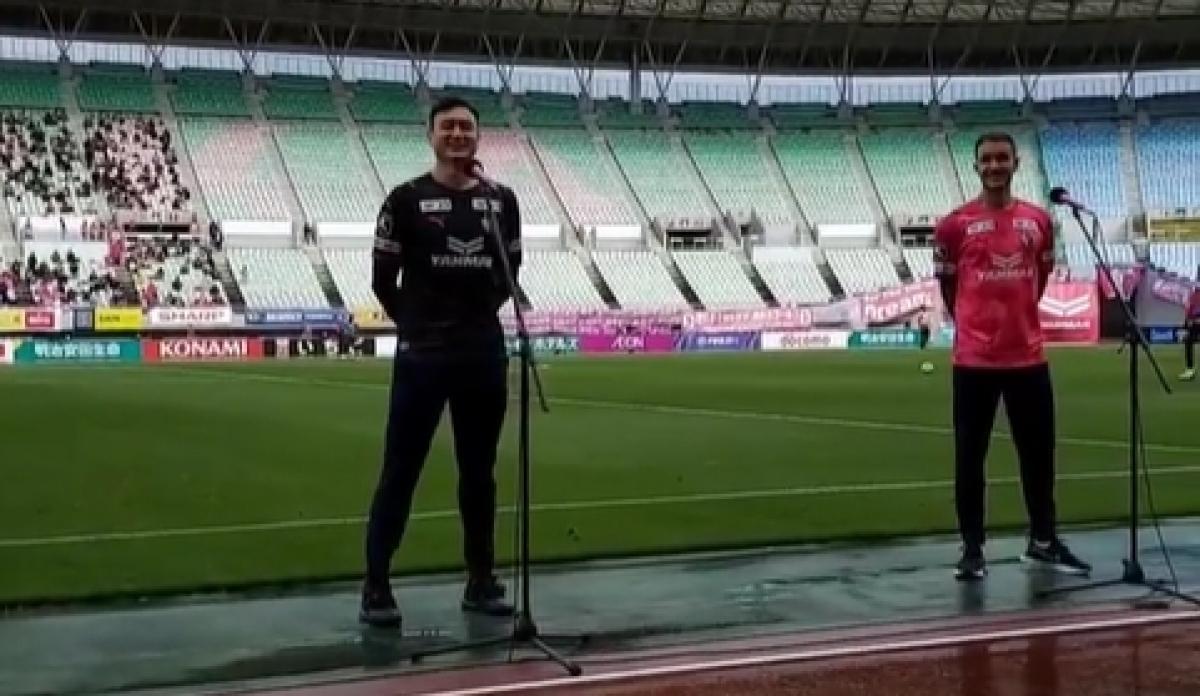 Thủ môn Đặng Văn Lâm và tiền đạo Adam Taggart ra mắt Cerezo Osaka