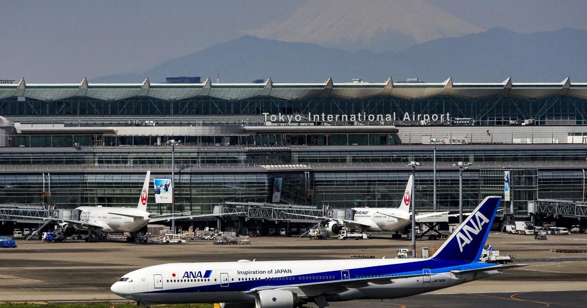 Sân bay quốc tế Tokyo. Ảnh: AP.