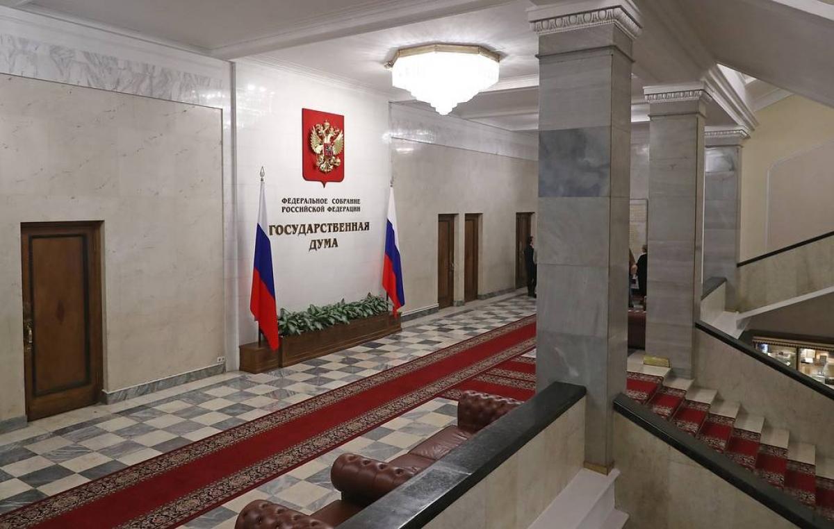 Duma quốc gia Nga. Nguồn: Tass