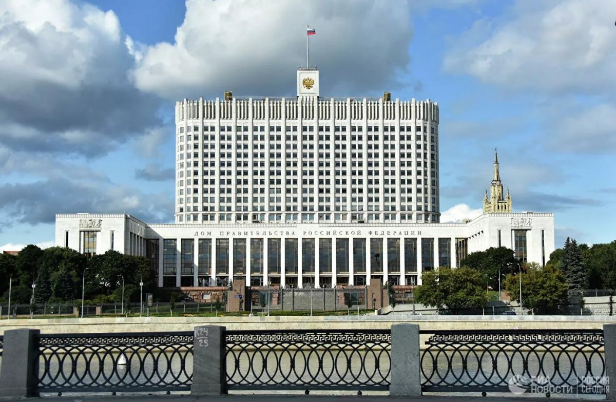 Tòa nhà chính phủ Nga. Nguồn: rianovosti