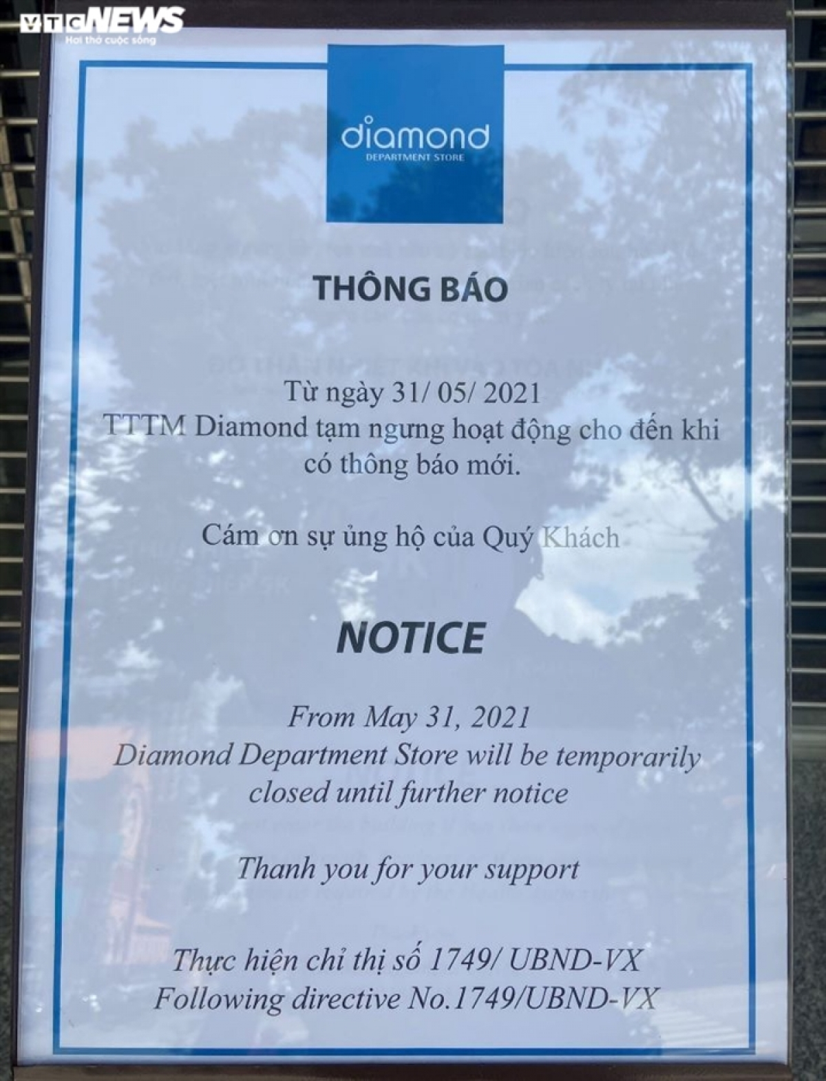 Diamond Department Store announces their temporary closure until further notice.