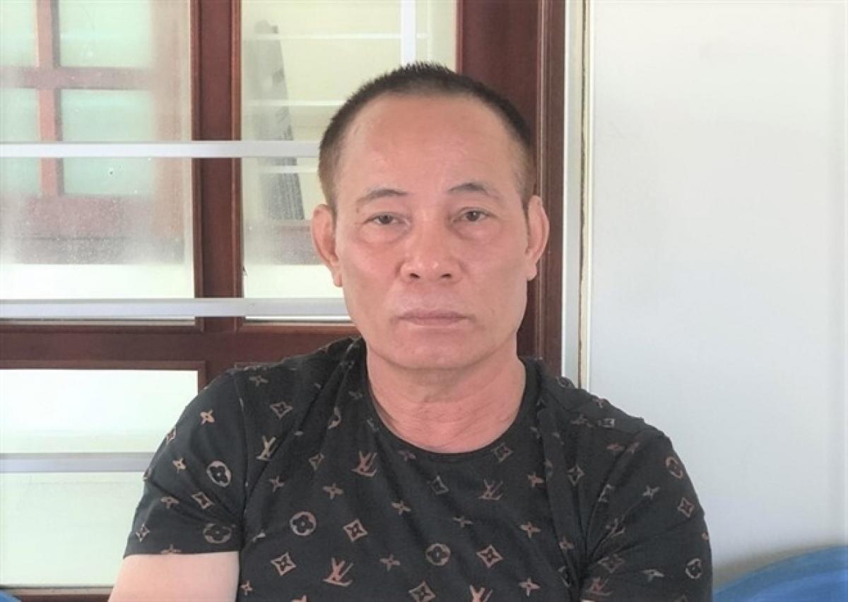 Đối tượng Cao Trọng Phú