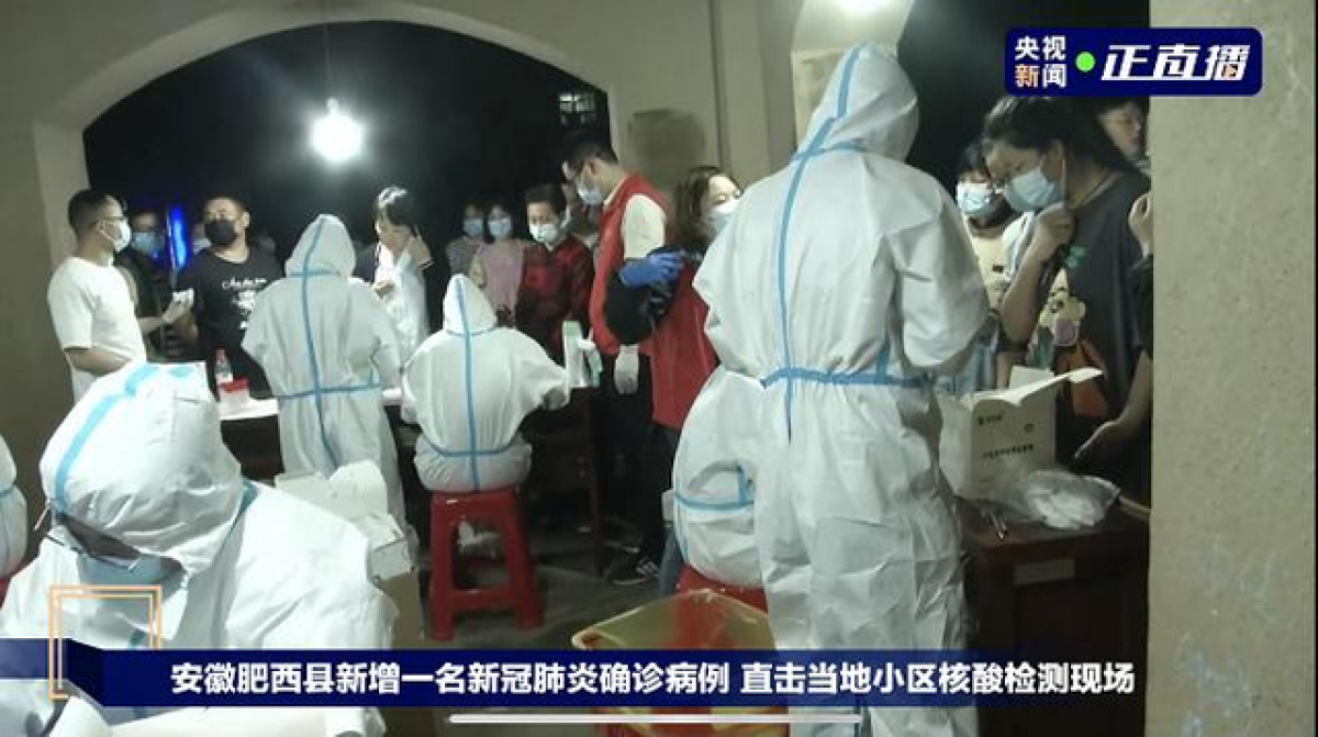 Người dân địa phương tại tỉnh An Huy xếp hàng xét nghiệm sau khi phát hiện ca bệnh trong cộng đồng. Ảnh: CCTV.