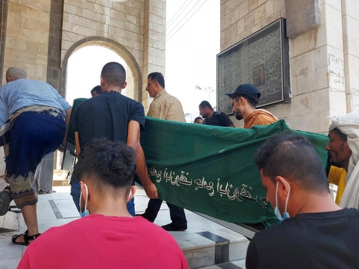 Đám tang của HLV ĐT Yemen -Sami Al-Naash ngày 16/5 - Ảnh:Ammar Bates