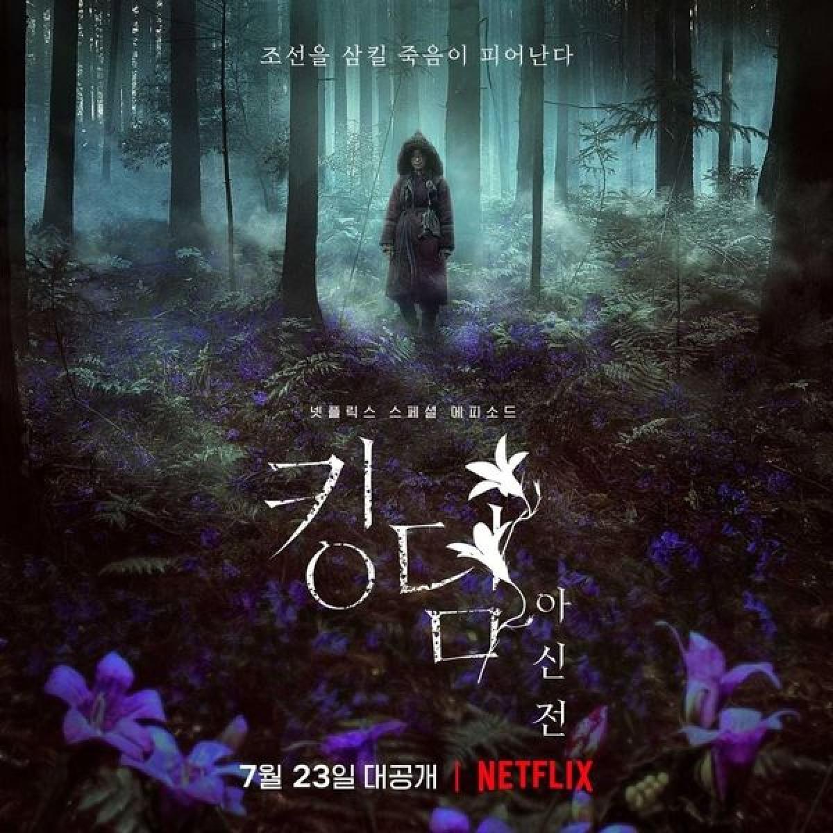 """Loạt poster mới về""""Kingdom: Ashin of the North"""" vừa được Netflix công bố."""