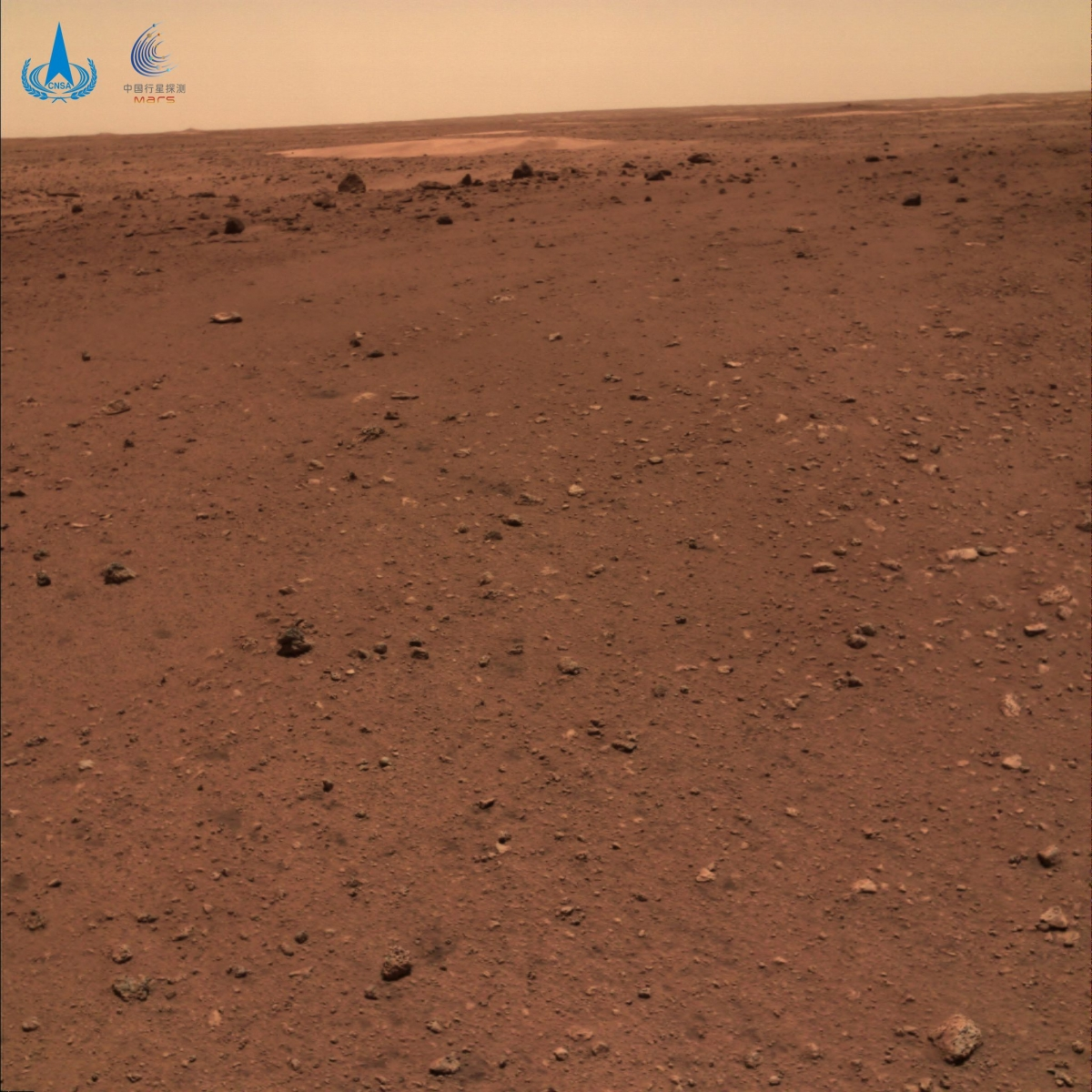 Khung cảnh trên sao Hỏa. Ảnh: CNSA