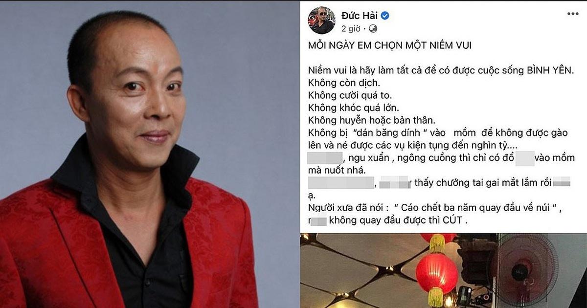 NSƯT Đức Hải bị miễn nhiệm chức vụ Phó Hiệu trưởng Trường CĐ Văn hóa nghệ thuật và Du lịch Sài Gòn vì phát ngôn lệch chuẩn trên MXH.