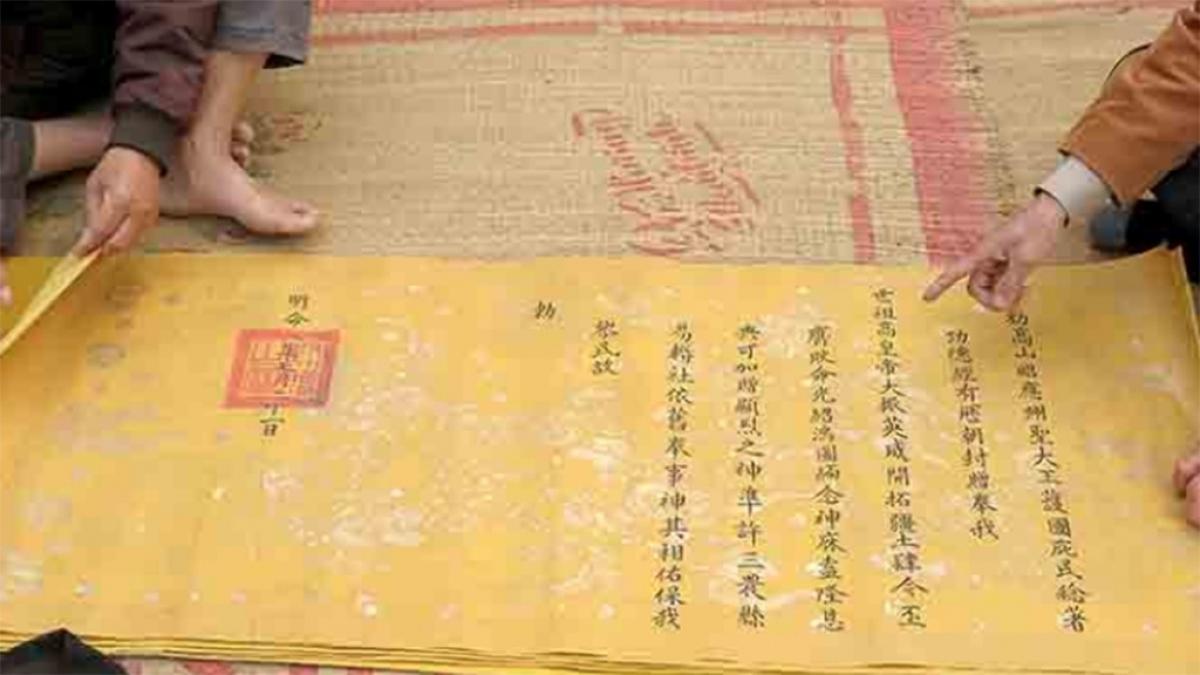 Sắc phong được vua Triệu Trị ban cho Đức Đại vương Cao Sơn và Đền Quốc Tế.