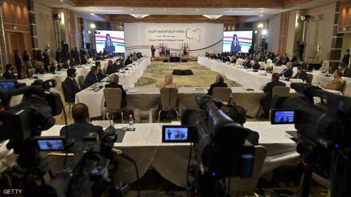 Diễn đàn Đối thoại Chính trị Libya tại Thụy Sĩ. Ảnh: Getty.