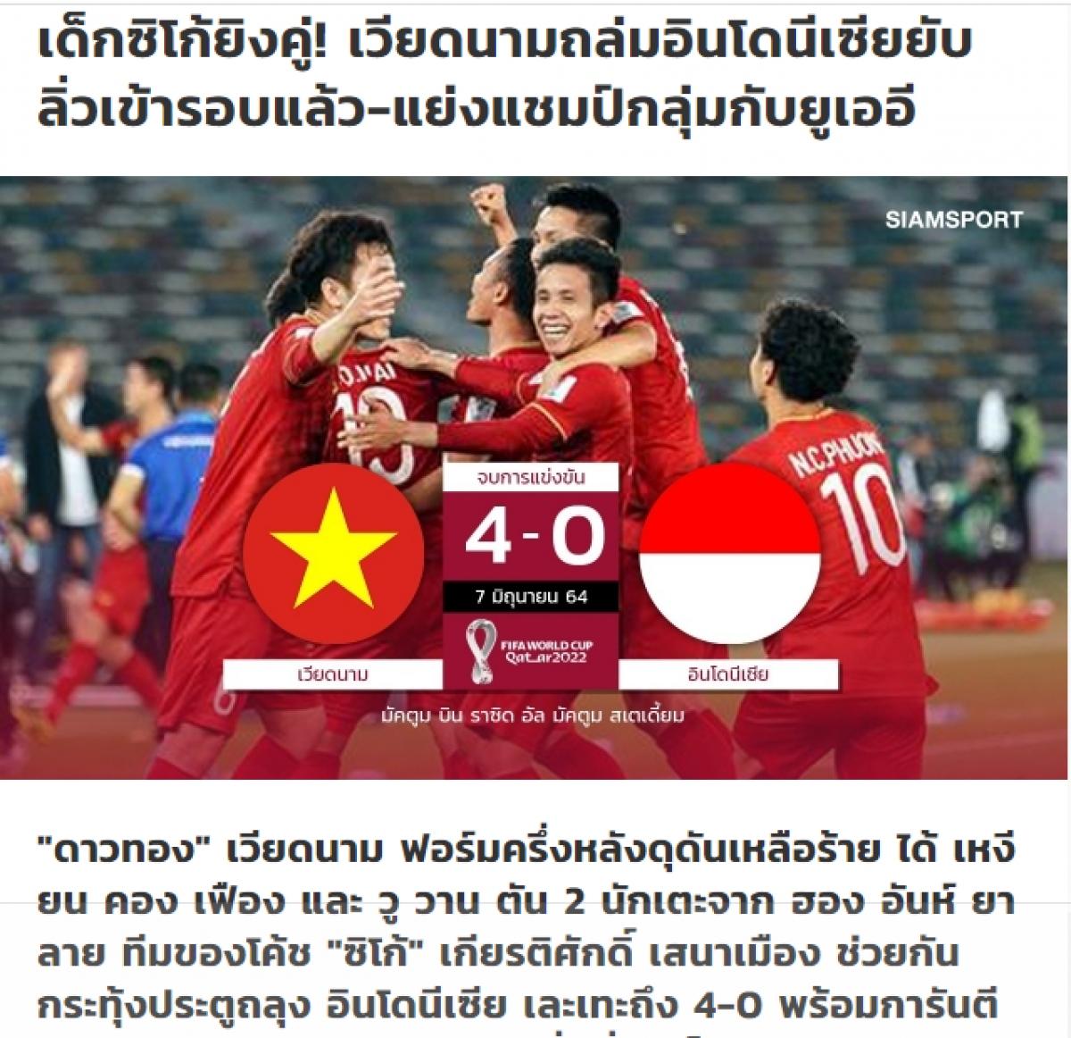 Siam Sport hailsVietnamese victory over Indonesia