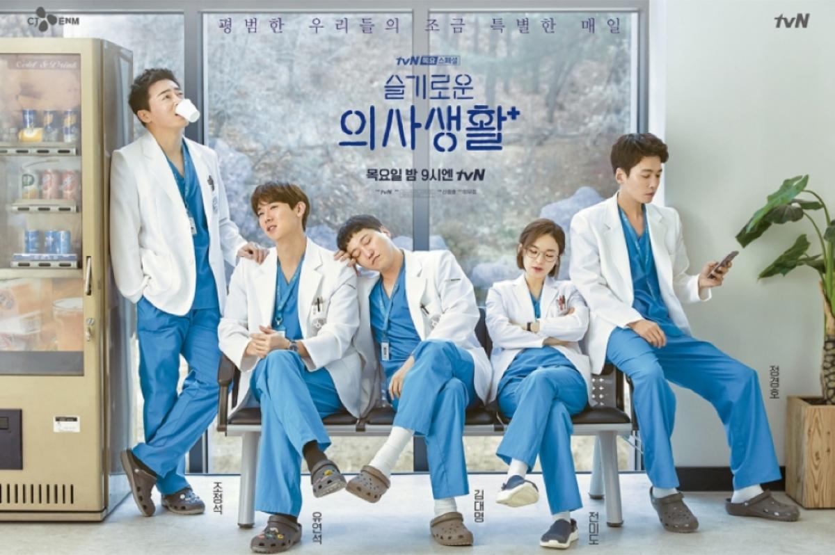 Phim xoay quanh chuyện đời, chuyện nghề của 5 bác sĩIk Jun, Jung Won, Jun Wan, Seok Hyeong và Song Hwa.