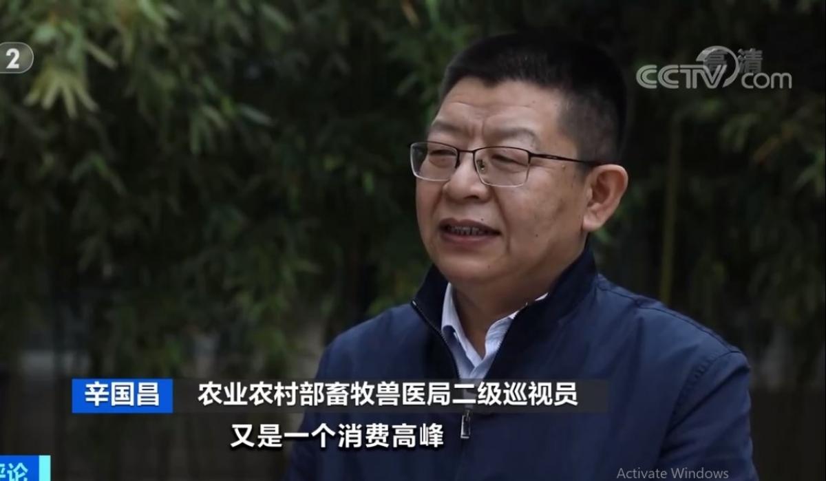 Ông Tân Quốc Xương chuyên viên Bộ Nông nghiệp nông thôn Trung Quốc. Nguồn: CCTV