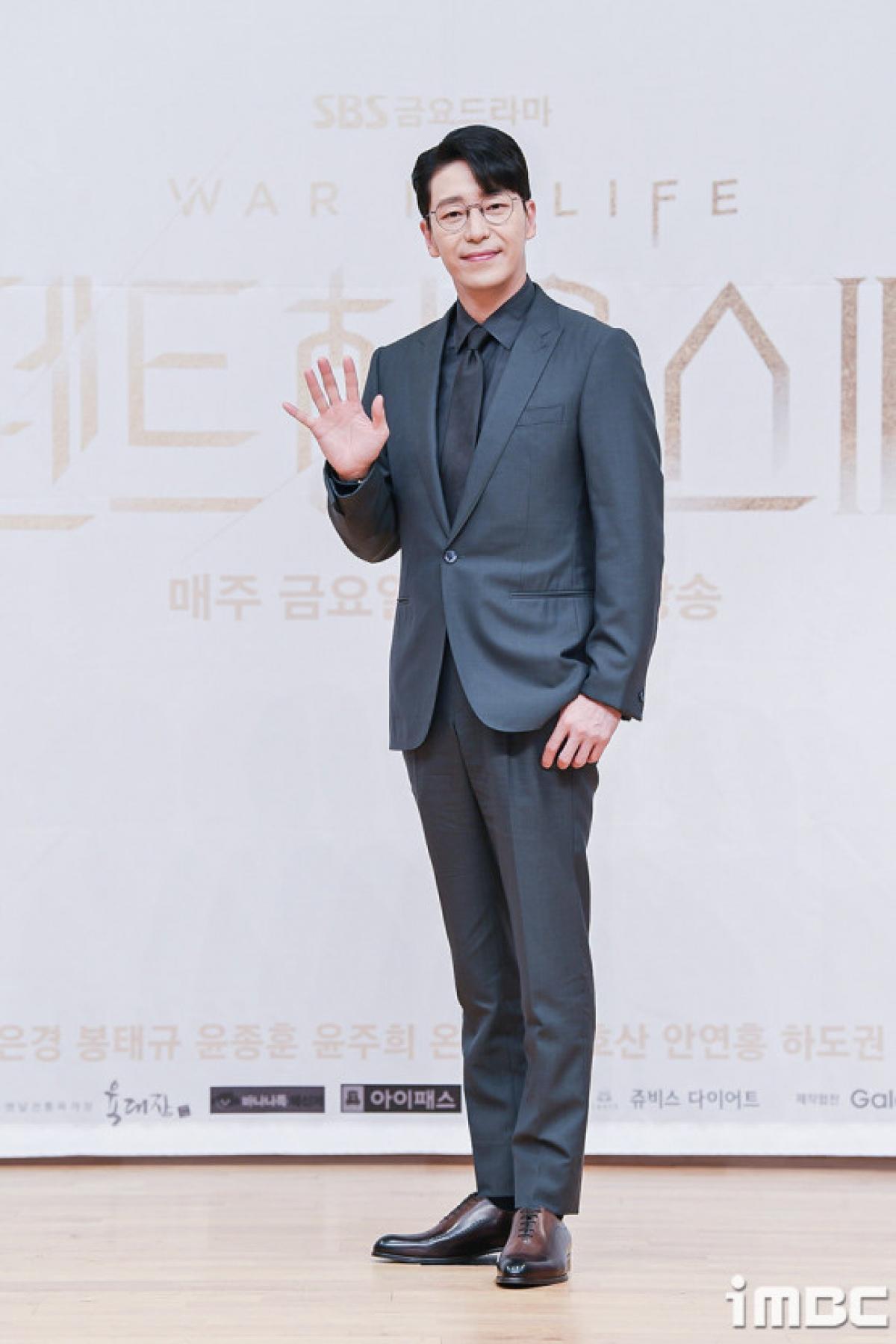 Nam tài tử Uhm Ki Joon.