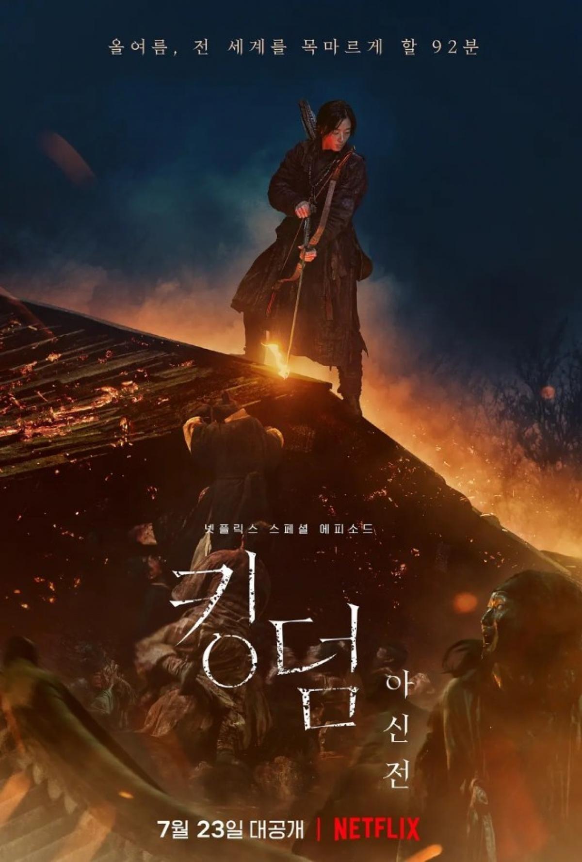 Jun Ji Hyun nhận nhiều ý kiến trái chiều về diễn xuất.
