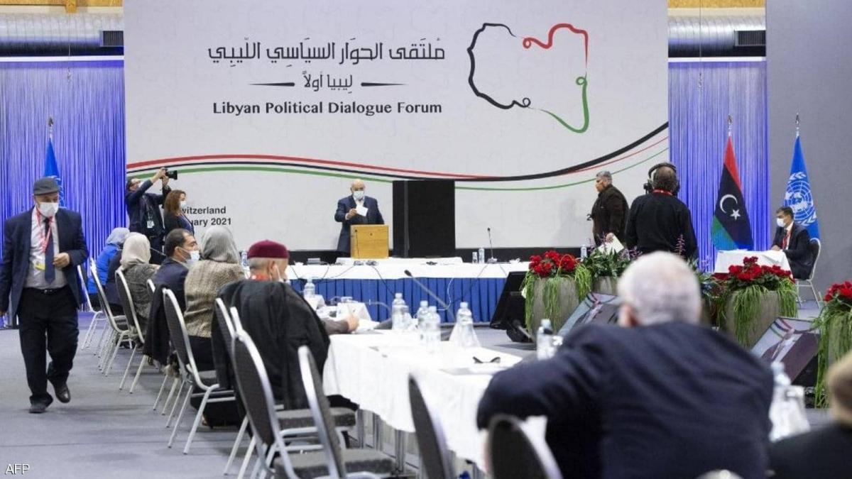Đối thoại Libya ở Geneva thất bại. Ảnh: Skynewsarabia