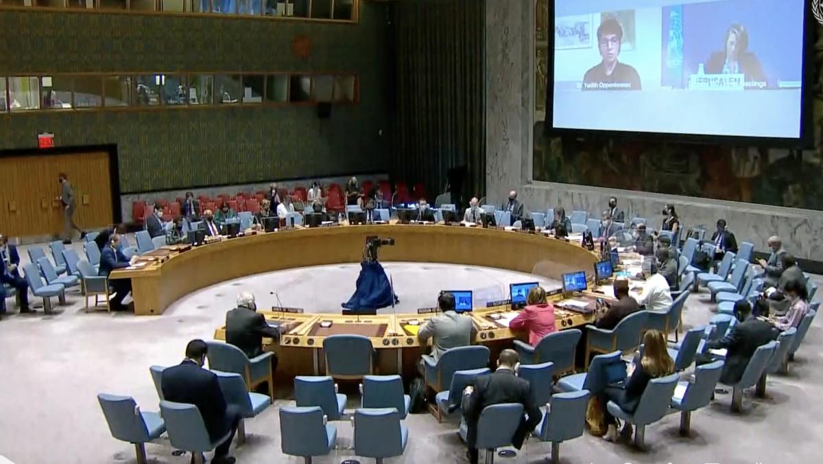Cuộc họp củaHội đồng Bảo an Liên Hợp Quốc về tình hình Trung Đông.