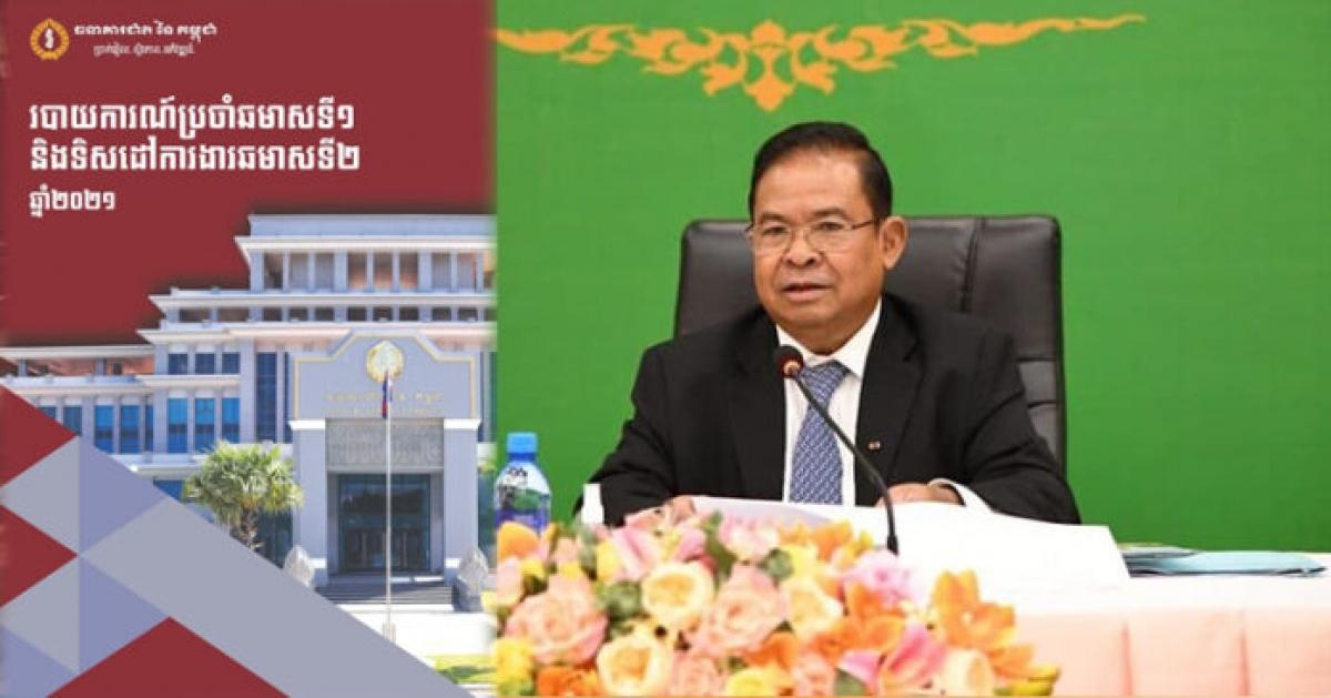 Ông Chea Chanto -Thống đốc Ngân hàng Quốc gia Campuchia