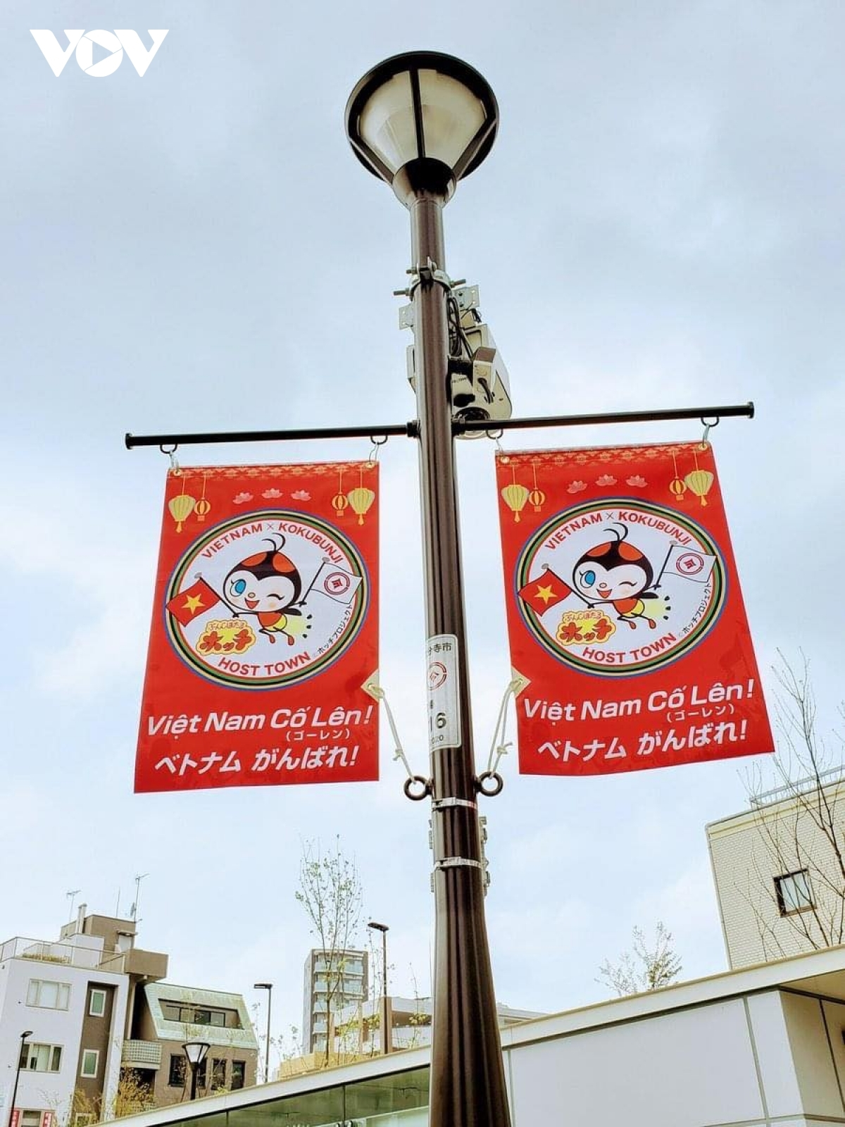Posters to cheer the Vietnamese sporting delegation are hung on the streets of Kokubunji city, which has been designated as the host town of Vietnam during the Tokyo Olympics.