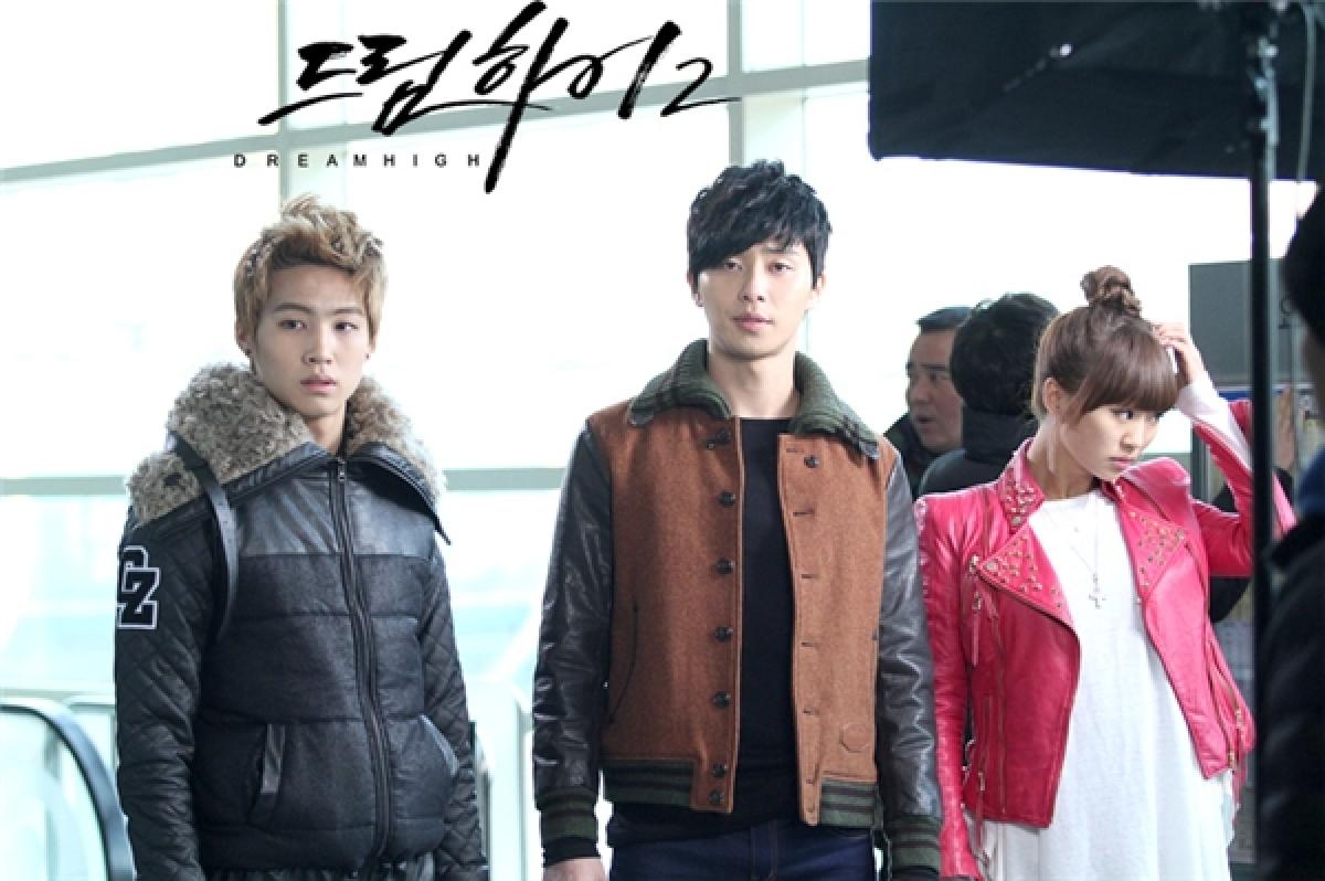 """Bộ phim truyền hình đầu tiên của Park Seo Joon là """"Dream high 2""""."""