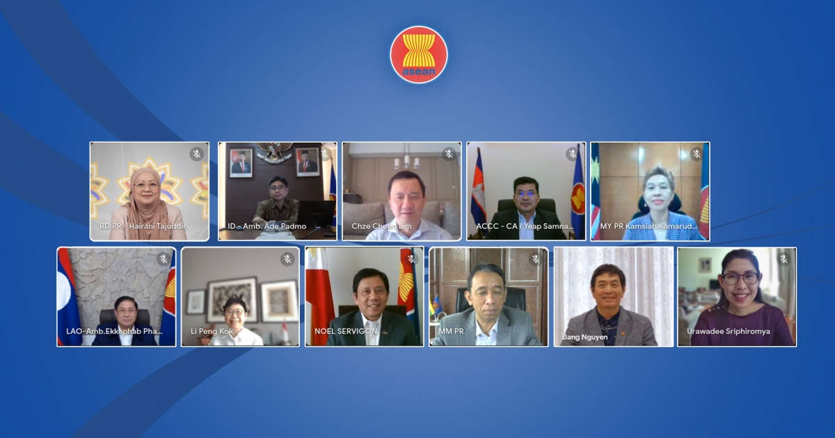 Cuộc họp được tổ chức theo hình thức trực tuyến